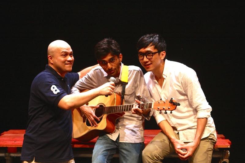 Guitar Scene 1